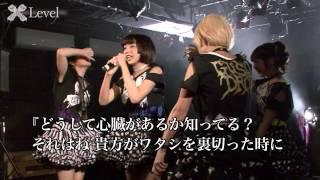 2014年9月20日偶想DropデビューLIVE映像。 曲名『Level』 会場『渋谷Mil...