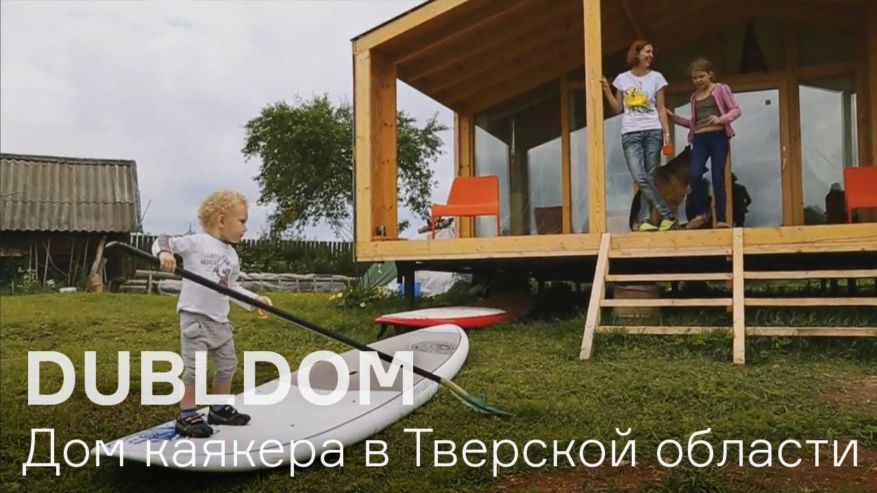 Каталог недвижимости, предложения от застройщиков, квартиры, дома, коммерческая недвижимость и риэлторские услуги.
