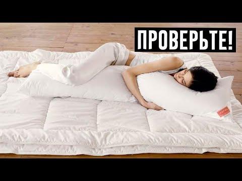 Почему ночью лучше спать с подушкой между ног!
