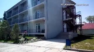 Украина, курорт Затока, База отдыха