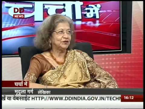 Charcha Mein: Challenges Of Women Empowerment   March 6, 2016