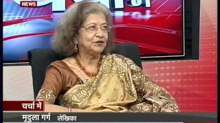 Charcha Mein: Challenges Of Women Empowerment | March 6, 2016