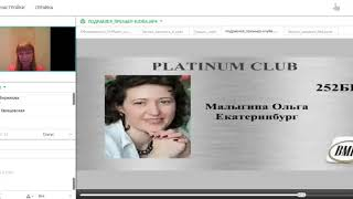 Победители 5 каталога, Н.Бирюкова; запускаем 6 каталог, Т.Хвощевская.