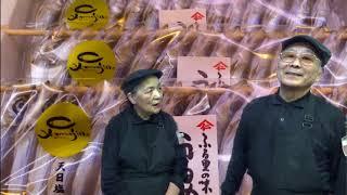 新甲南昆布店(3/3)|KONAN食彩館 ICHIBA-KOBEプロジェクト