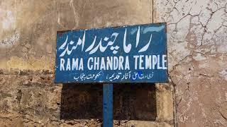 KETAS RAJ Hindu Temple / Mandir - Oldest Hindu Temple in Pakistan - 4K Ultra HD