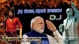 Dj jai Bhim hard vibration song Narendra modi speech remix by dj Mukesh