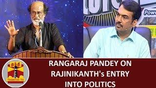 Rangaraj Pandey on Rajinikanth's entry into Politics   Thanthi TV
