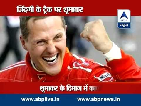 ABP LIVE: Michael Schumacher leaves French hospital, out of coma