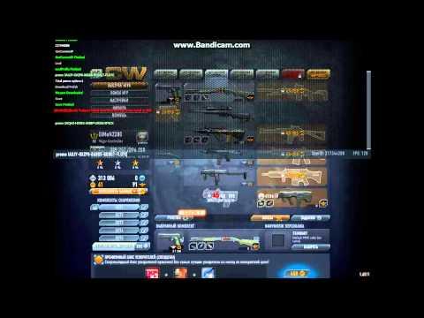 Новый промокод на игру CONTRACT WARS 18.02.2016