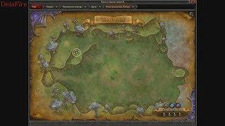World of Warcraft: Legion - Точка вторжения: Найтал
