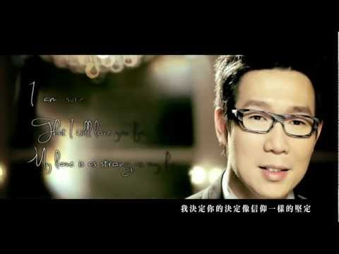 ::首播:: Victor品冠【我確定】MV官方完整版三立「真愛找麻煩」插曲