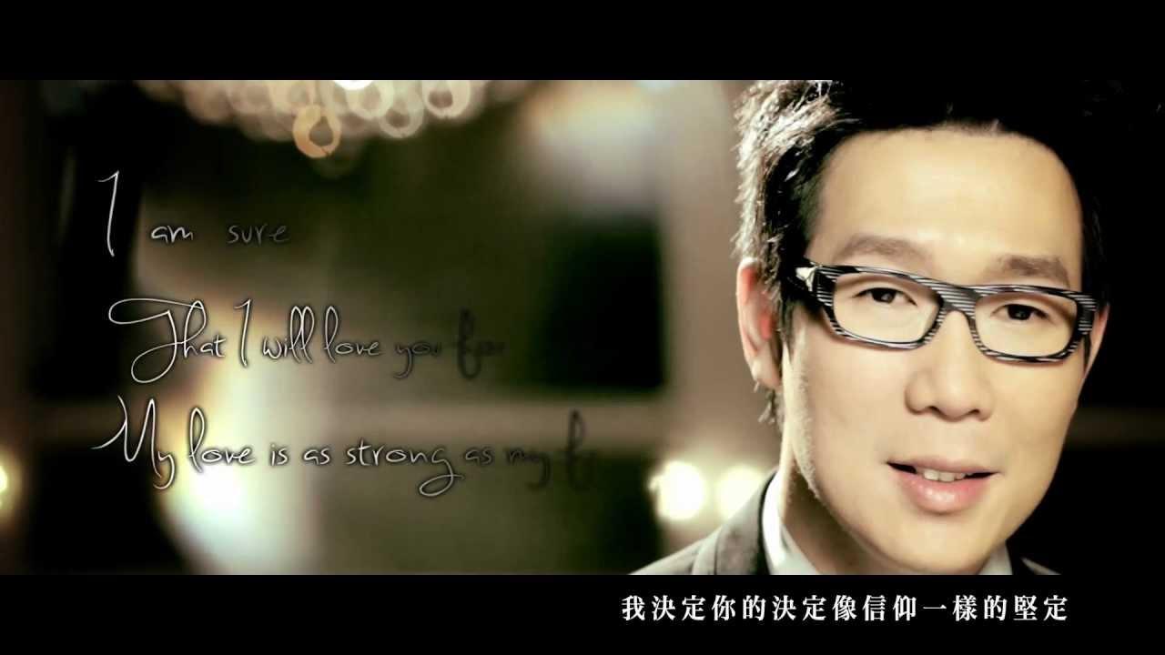 ::首播:: Victor品冠【我確定】MV官方完整版-三立「真愛找麻煩」插曲