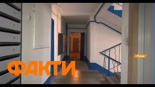 видео Печать ОСМД (ОСББ)
