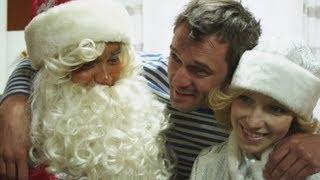 «Праздник взаперти» 2012  Трейлер новогодней комедии