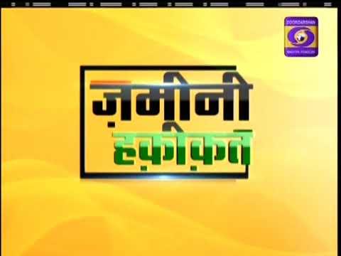 Ground Report Madhya Pradesh: Ujjawala Yojna Mandla