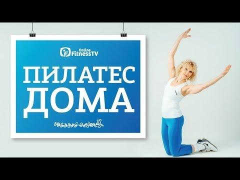 Олимпия - фитнес-клуб в г. Уфа