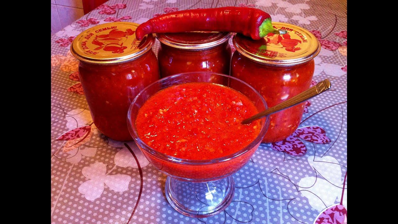 краснодарская аджика из помидор на зиму рецепты