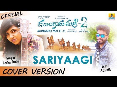 "Mungaru Male 2 | ""Sariyaagi"" Female Cover Version I Eesha Suchi feat. Adhvik"