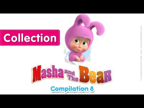 Masha and The Bear Compilation 83 episodes in English Best new collection