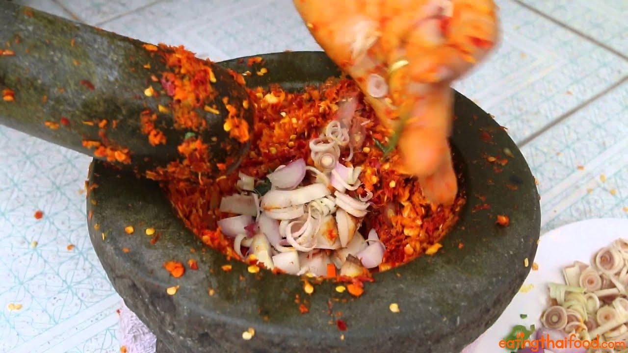 How to Make Southern Thai Curry Paste (วิธีทำเครื่องแกงเผ็ดใต้)