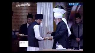 Urdu Report: Convocation of Jamia Ahmadiyya UK for 2013
