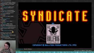 syndicate - Игры по реквесту (Pixel_Devil)