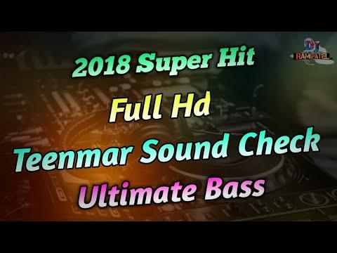 DJ Rami Patel Teenmar Sound Check | Full Bass Remix | DJ Rami Patel |