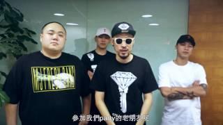 哈狗帮 MCHOTDOG 熱狗 MJ116 頑童 英国 利物浦 嘻哈演唱会 宣傳影片