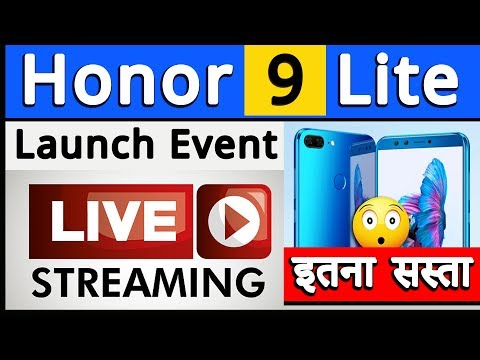 Honor 9 Lite Launch Event  | Surprising Price😳😳😳  |  Live Streaming by Gizmo Gyan