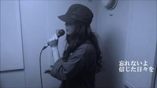 皐 / Sat.World 【毎月第2・第4土曜日、カヴァー曲を中心に動画をUP!!...