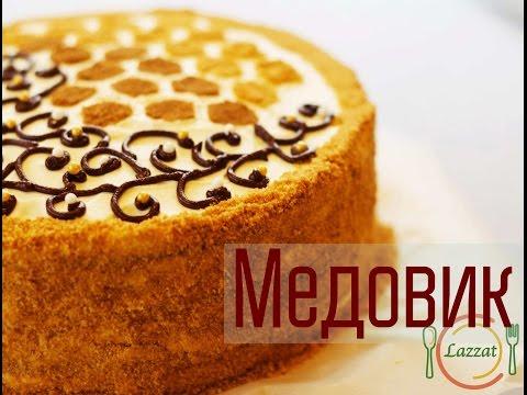 Медовик/Asalli tort