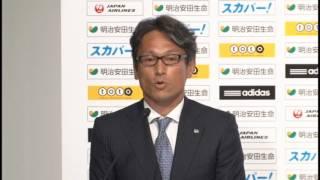 【J3リーグ記者会見】Jリーグ・アンダー22選抜 高畠 勉監督 会見コメント