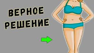 постер к видео Важные секреты! Как легко и быстро похудеть