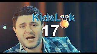 "017 KidsLook - Razmik Amyan ""Chuni ashkharhy qez nman"""
