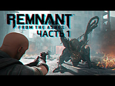 Обзор Remnant: From