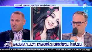 """Filmarea care anunţa că Luiza Melencu ar fi în viaţă a aruncat România în aer: """"Fata nu e Luiza"""""""