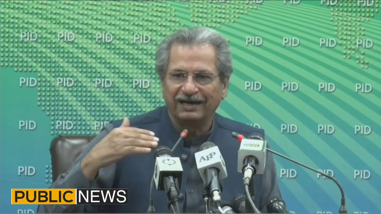 Introduce Uniform Syllabus | Education  Minister Shafqat Mehmood Press Conference | 21 August 2019