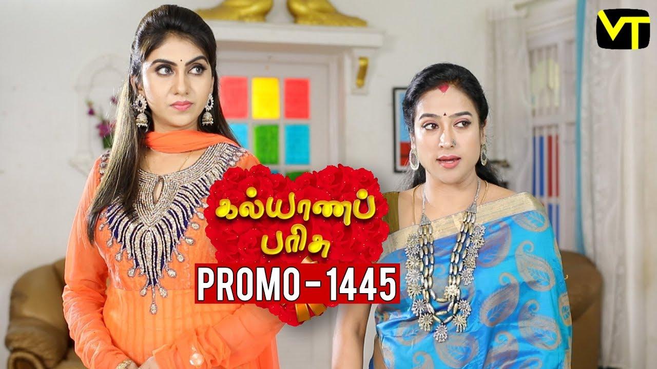kalyanaparisu-tamil-serial-கல-ய-ணபர-ச-episode-1445-promo-29-november-2018-sun-tv-serial