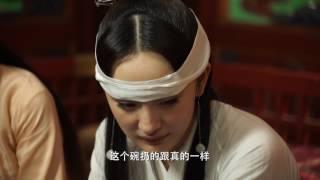 三生三世十里桃花 Eternal Love 你不知道的事:第二十四集 CROTON MEGAHIT Official