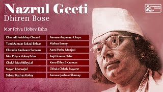Greatest Nazrul Geeti Collection | Dhiren Bose | Mor Priyaa Hobey Esho