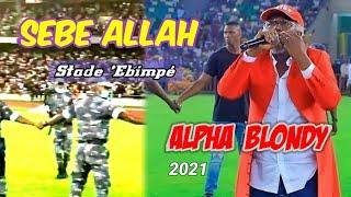 Sebe Allah Alpha Blondy 2021 - Stade Ebimpe sub Indonesia