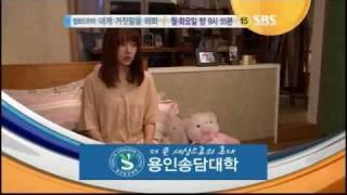 Video Lie to Me ep 9 preview Yoon Eun Hye, Kang Ji Hwan download MP3, 3GP, MP4, WEBM, AVI, FLV April 2018