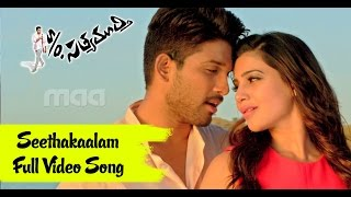 Seethakalam Full Song : S/O Satyamurthy Full Video Song - Allu Arjun, Upendra, Sneha
