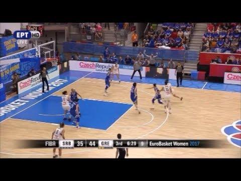 Σερβία - Ελλάδα 60-69 /1η αγ. Ευρωμπάσκετ Γυναικών 2017 - Στιγμιότυπα {16-6-2017}