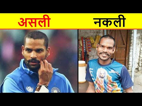 Duplicates Of Cricketers | Top 10 Famous Cricketers And Their Carbon Copy. Cricketers Look Alike