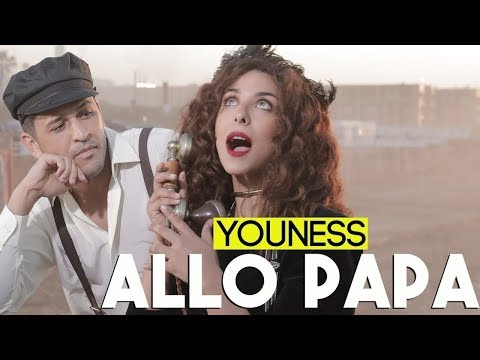 Youness - Allo Papa  (Exclusive Music Video)  يونس - ألو بابا