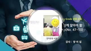 FP클라우드 2019년 9월 2주 교육소개