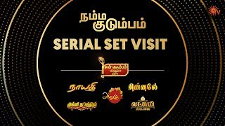 Sun TV Serials Set Visit | Namma Kudumbam | Sun TV