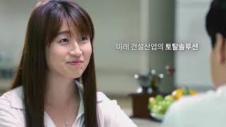 썬밸리그룹 홍보영상 국문