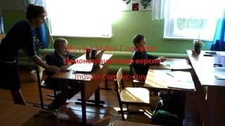 Видео фрагмента урока